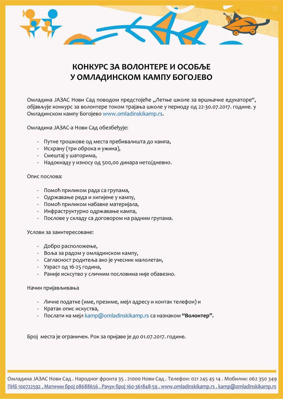 OKB-FORMULAR-Konkurs-za-volontere1