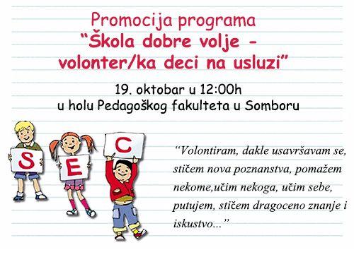 """Promocija programa """"Škola dobre volje – volonter/ka deci na usluzi"""""""