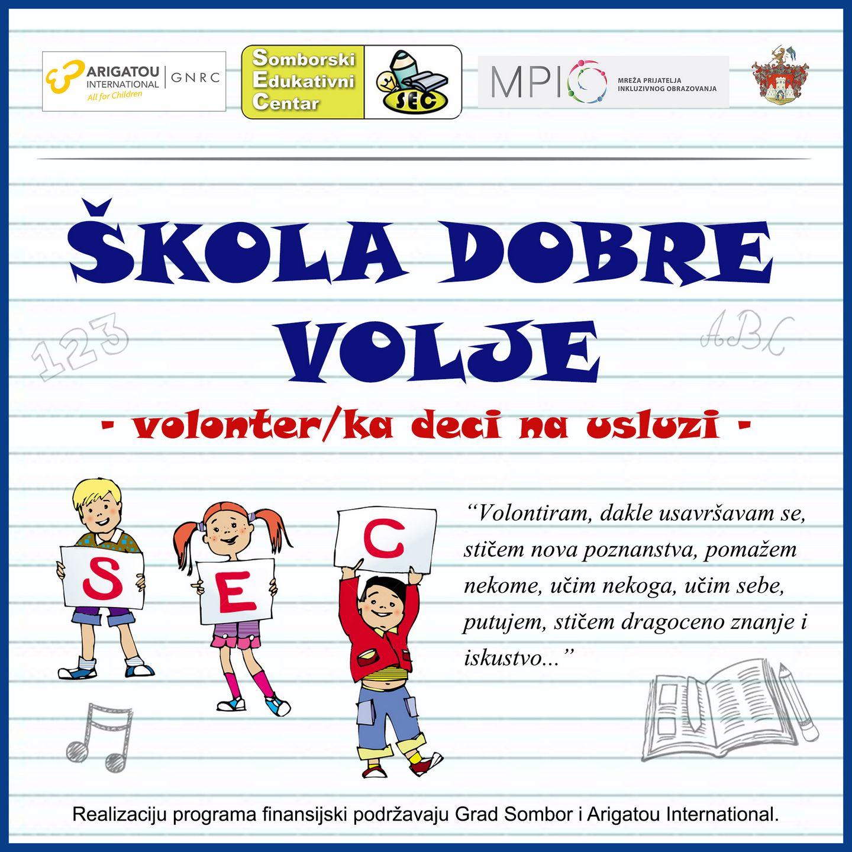 Škola dobre volje – Jesenja obuka volontera/ki za pomoć deci u učenju