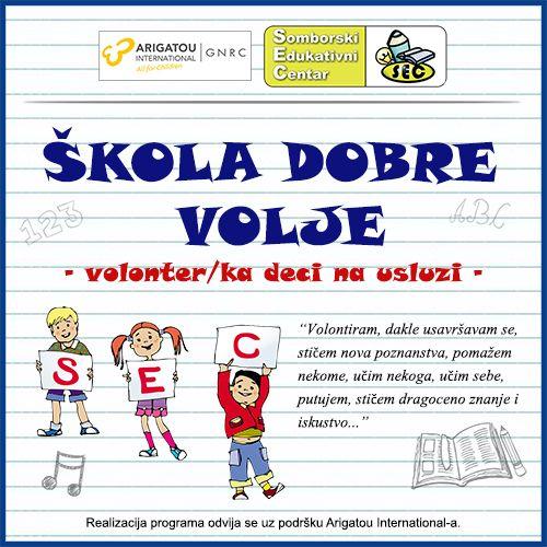 Škola dobre volje – Prolećna obuka volontera/ki za pomoć deci u učenju