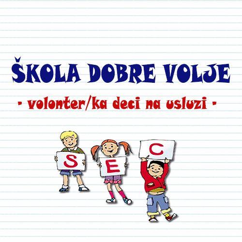 Škola dobre volje – Letnja obuka volontera/ki za pomoć deci u učenju