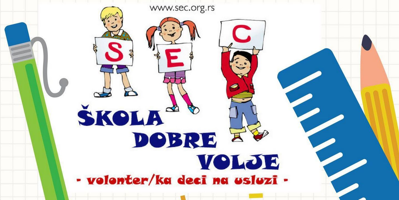 Prijem novih volontera/ki u Školi dobre volje