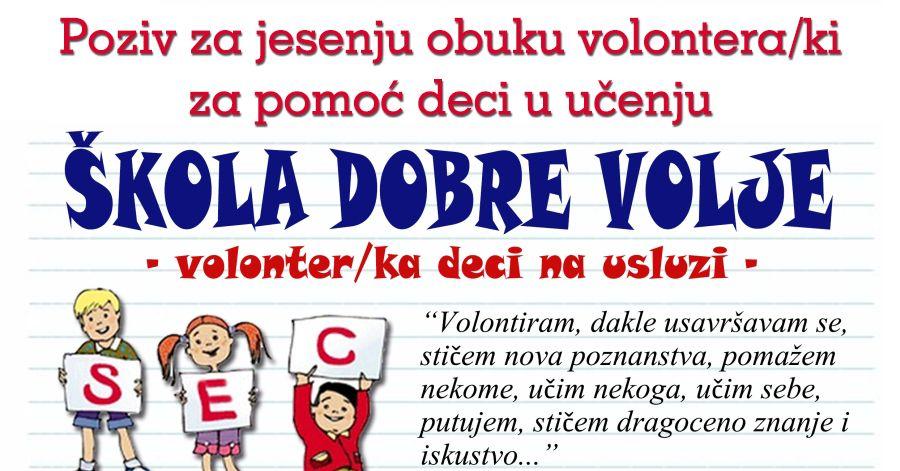 """Poziv na jesenju obuku volontera/ki za pomoć deci u učenju – """"Škola dobre volje – volonter/ka deci na usluzi"""""""