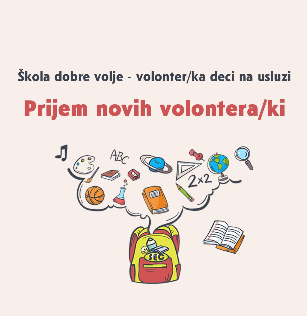 Poziv za volontere – Škola dobre volje volonter/ka deci na usluzi